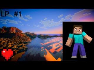 Учим ходить Моего Братишку :D ( Приключения со Славой в Minecraft #1 )