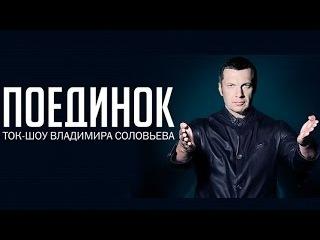 Поединок. Проханов VS Энтео.  (HD)