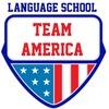 Языковая школа Team America