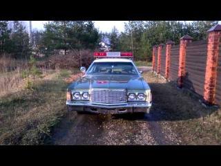 '75 Chrysler Newport County Sheriff