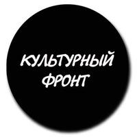 Киноклуб ПРОТИВ ТЕЧЕНИЯ