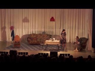 """Спектакль """"Хочу купить вашего мужа"""", М.Задорнов"""