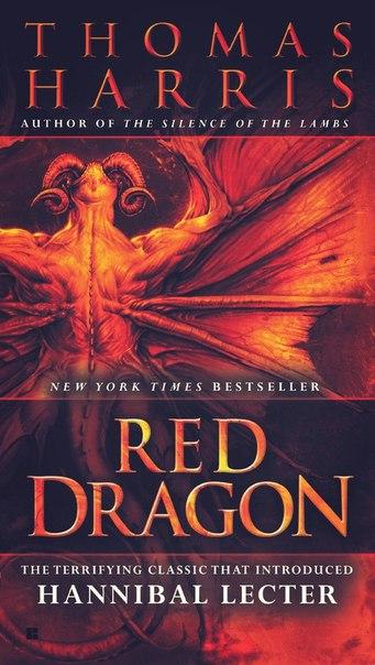 Thomas Harris - Hannibal Lecter #1 - Red Dragon