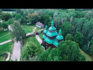 ПИРОГОВО. Музей народной архитектуры с высоты
