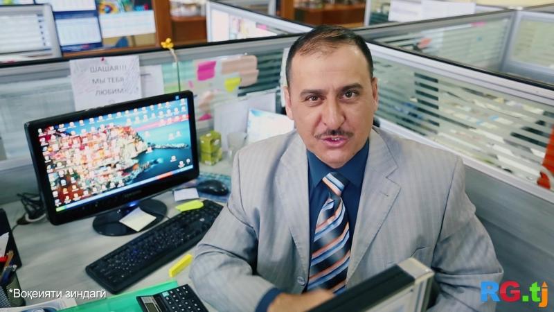Удаленная работа в таджикистане монтаж роликов фриланс