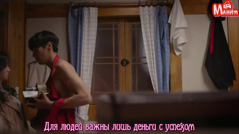Mania ZoPD Jea BEG I want you ОСТ Мужчина в моём доме OST The Man Living at My House