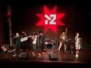 PATSYKI Z FRANEKA - VasЯ OMG (LIVE! в пів-фіналі конкурсу Хіт-Конвеєр)
