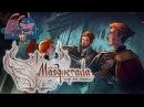 Masquerada Маскарад закончился с Леммингом и Банзайцем
