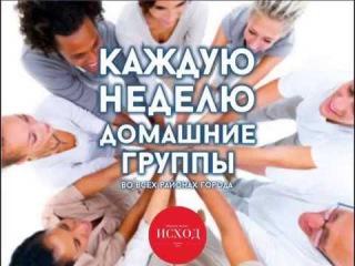 Новости ЦХМ Курск 26 06 16