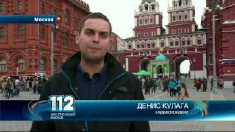 На Красной площади под носом у полицейский работала банда аферистов
