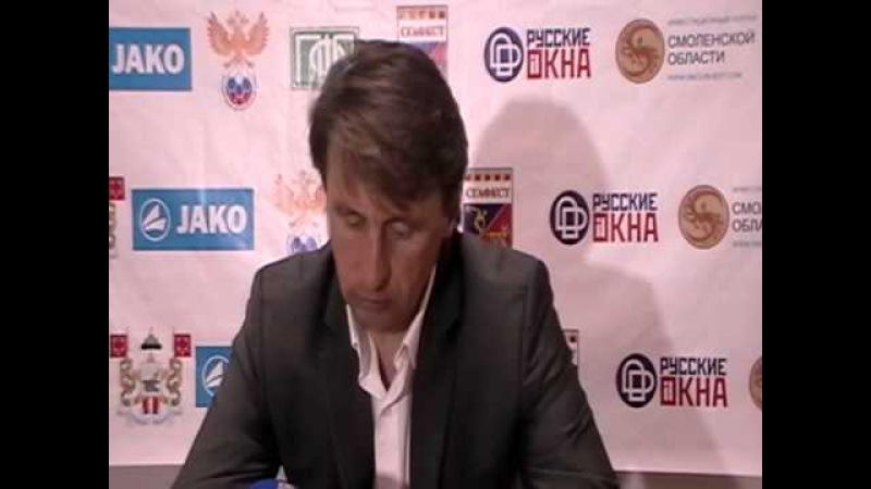 Послематчевая пресс-конференция главного тренера Днепра Владимира Силованова