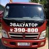 Эвакуатор г.Пенза  8 (927) 289-08-00