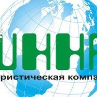 Логотип Оператор ИннаТур. Автобусные туры. Школьные туры