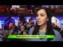 Итоги Чудопада. ИК Город 21.12.2015