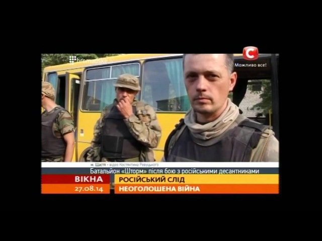 Сколько погибло российских десантников на Донбассе и где их тайно хоронят