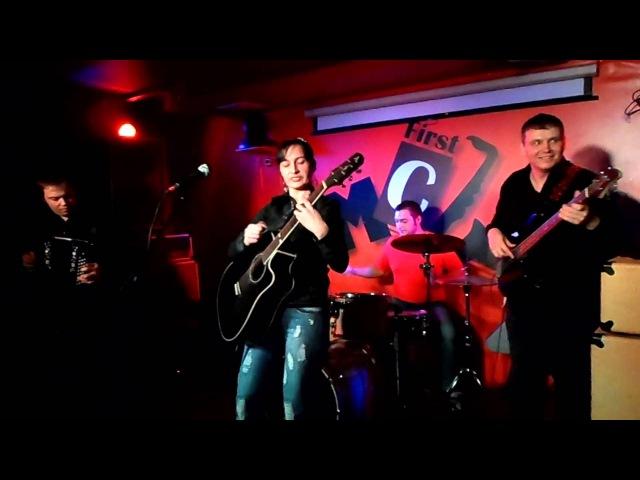 группа навстречу Солнцу в клубе FM с песней Карие Очи
