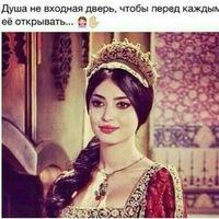 Алиева Амина (I)