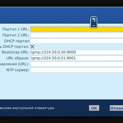 адреса порталов iptv провайдеров для просмотра на mag
