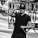 Фотоальбом Ильи Зацаринного