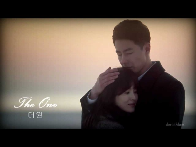 Eng Sub The One 더원 Winter Love MV That Winter The Wind Blows OST