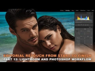 Editorial Retouch From Start To Finish, Part 12 - Lightroom and Photoshop Workflow