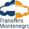 Transfers-Montenegro.me - трансферы в Черногории