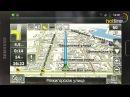 Обзор приложения для навигации Навител Навигатор
