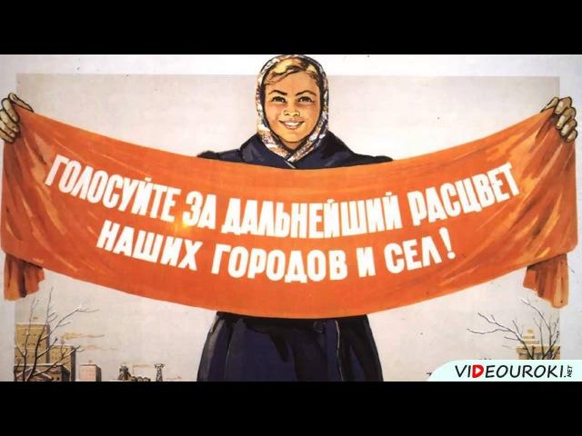 Видеоурок по обществознанию Монетарная политика государства
