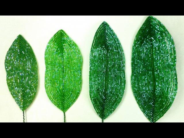 Амазонская лилия из бисера Урок 10 Листья I вида Beaded amazon lily Lesson 10 Leaves type 1