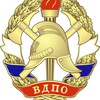 ВДПО-Крым