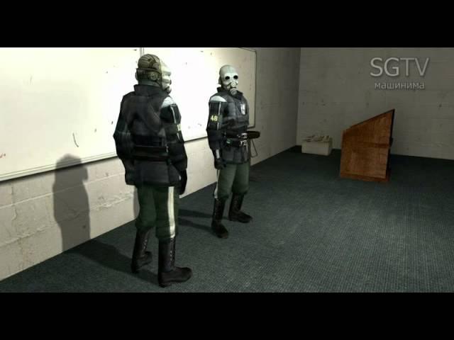 Half Life ep 5 Halloween safety Гражданская оборона Эпизод 5