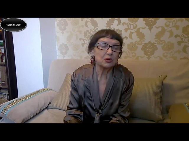 Светлана Жарникова Русский код
