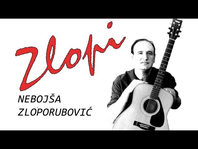 Nebojša Zloporubović Zlopi - LIVE (@Pjaca,Slovenska plaža,Budva)