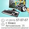 Инженер-Центр Миасс ремонт ноутбуков мониторов
