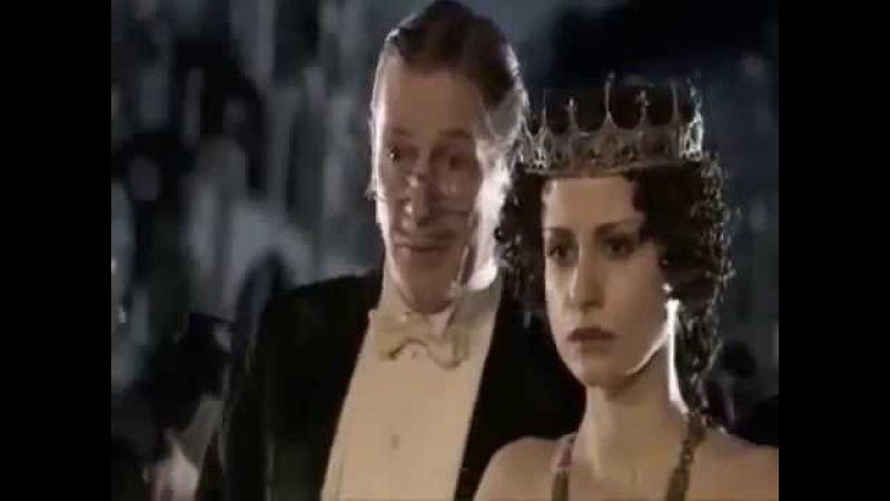 Мастер и Маргарита Бал Сатаны