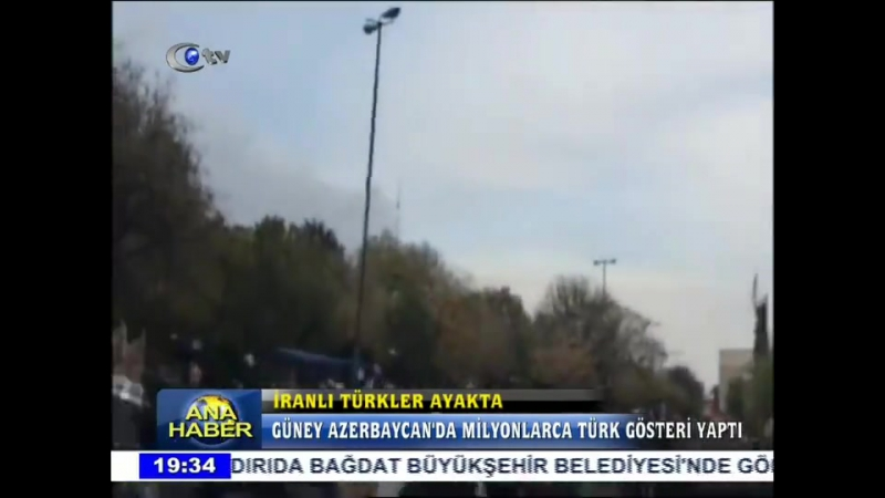 Güney Azərbaycan aksiyaları, Türkmən Eli kanalında