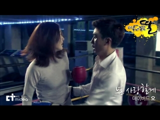 David oh i will love you (a daughter just like you ost)
