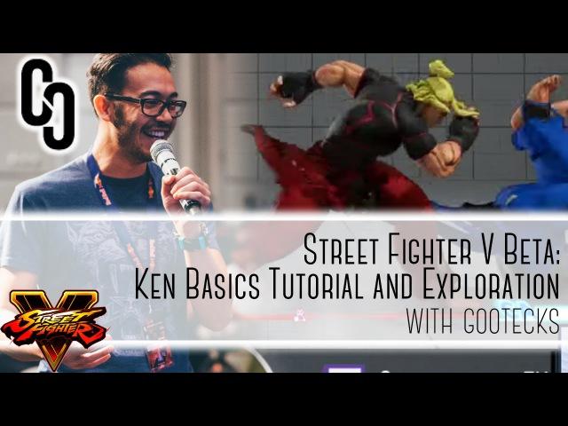 Street Fighter V Beta Ken Basics Tutorial V Trigger Combos and Exploration with @gootecks