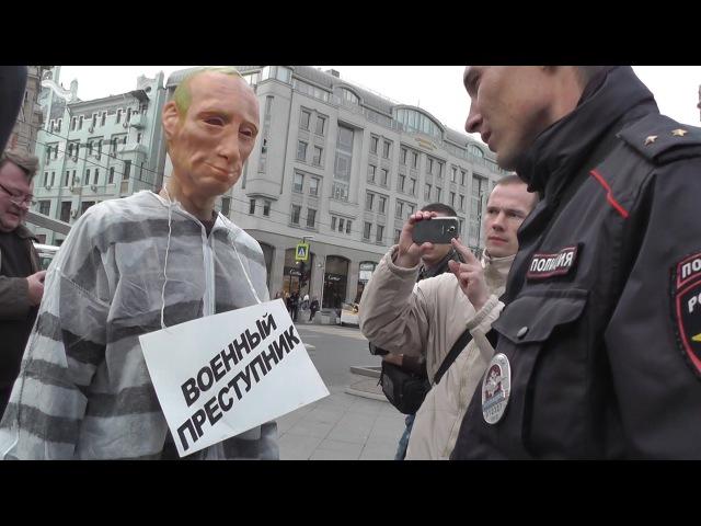 Сорвать маску Путина - РЕАЛЬНОСТЬ.Новости » Freewka.com - Смотреть онлайн в хорощем качестве