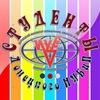Студенты Донецкого Института Южного Университета