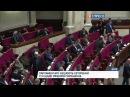Парламентарії ініціюють створення ТСК щодо офшорів Порошенка