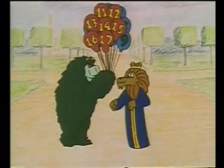 Muzzy [маззи] 5 numbers 11-20 cartoons in english for kids [мультфильм на английском]