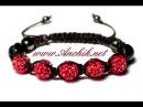 Tutorial Shamballa Bracelet Как сделать браслет ШАМБАЛА
