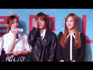 [Fancam] 160424 MBA Partners Beijing @ Cosmic Girls
