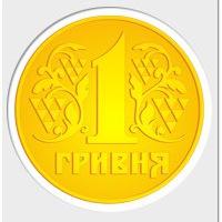 Оценка монет. Доска объявлений