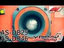 Прослушка твитеров рупорного типа Ural AS DB25 AS DB46