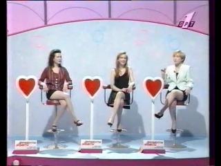 Любовь с первого взгляда (ОРТ, 1996) Фрагмент