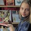 Центральная детская библиотека имени Гайдара
