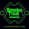STHOOKAH SHOP