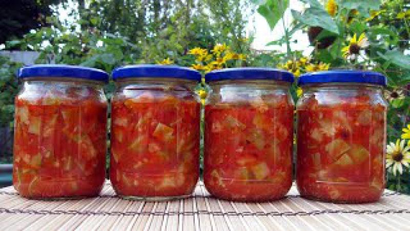 Кабачки в томате на зиму Очень вкусный салат Пошаговый рецепт
